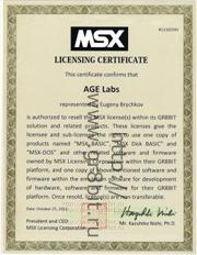 MSX Development License