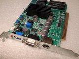 New GR8NET video board (2)