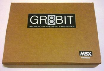 gr8box-closed-350x241.jpg
